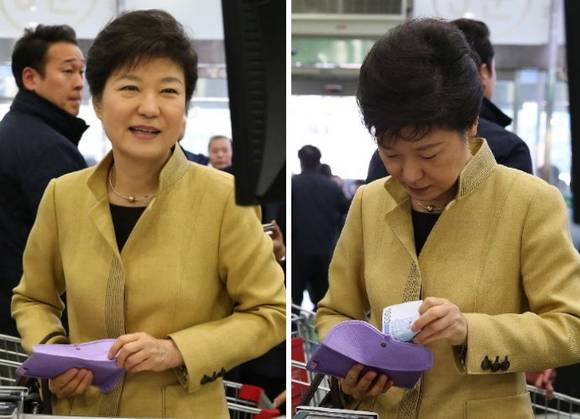 Image result for 박근혜 소산당 지갑